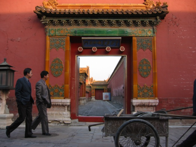 forbidden-city-new-day-1578362