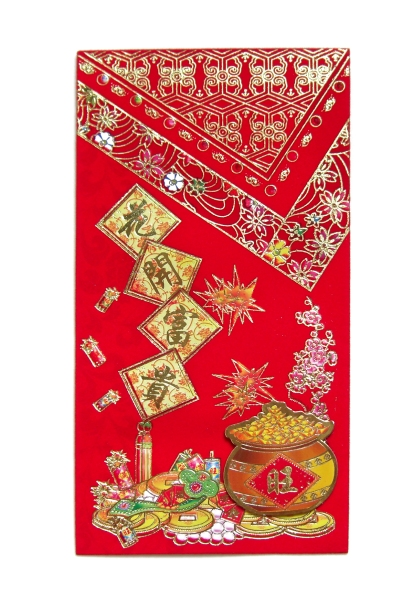 red-envelope-1416257