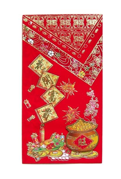 red-envelope-1416257